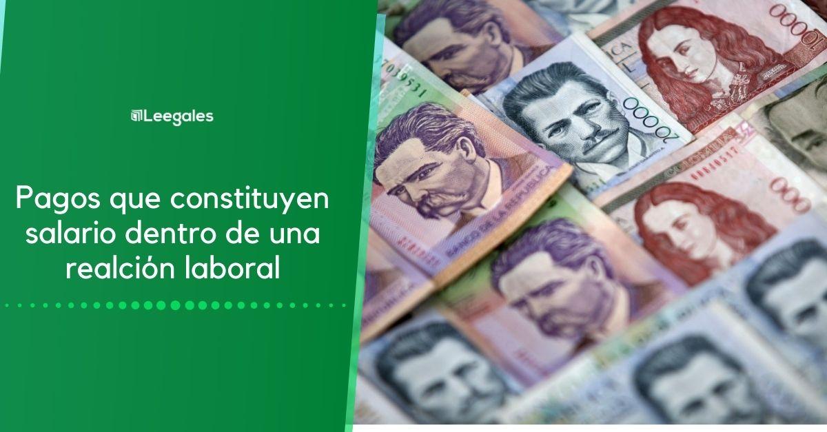 El salario integral y sus aspectos legales 1