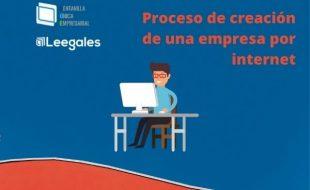 Qué es la Ventanilla Única Empresarial (VUE) y cómo utilizarla