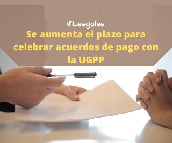 Simulador de acuerdos de pago de la UGPP ley 2010 de 2019 1