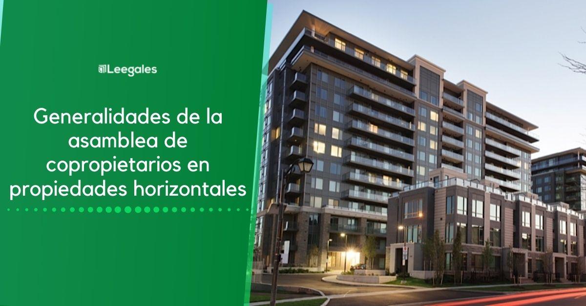 Qué es la propiedad horizontal en Colombia 4