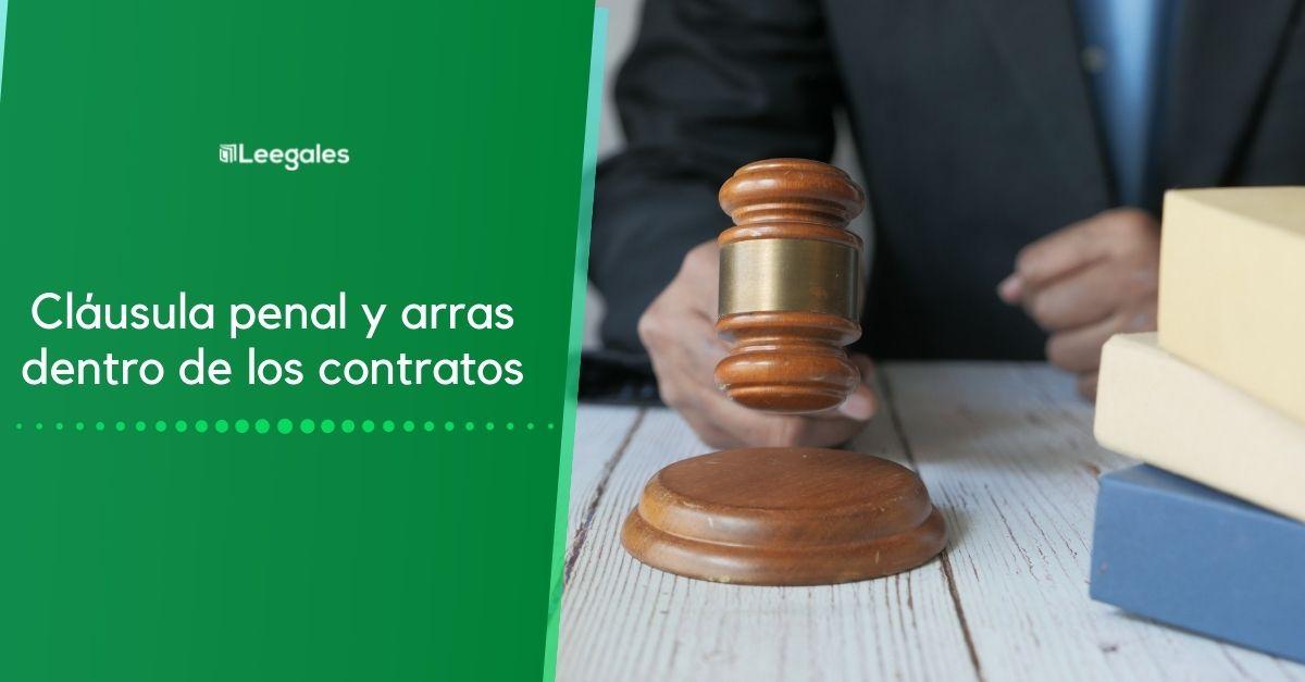 cláusula penal
